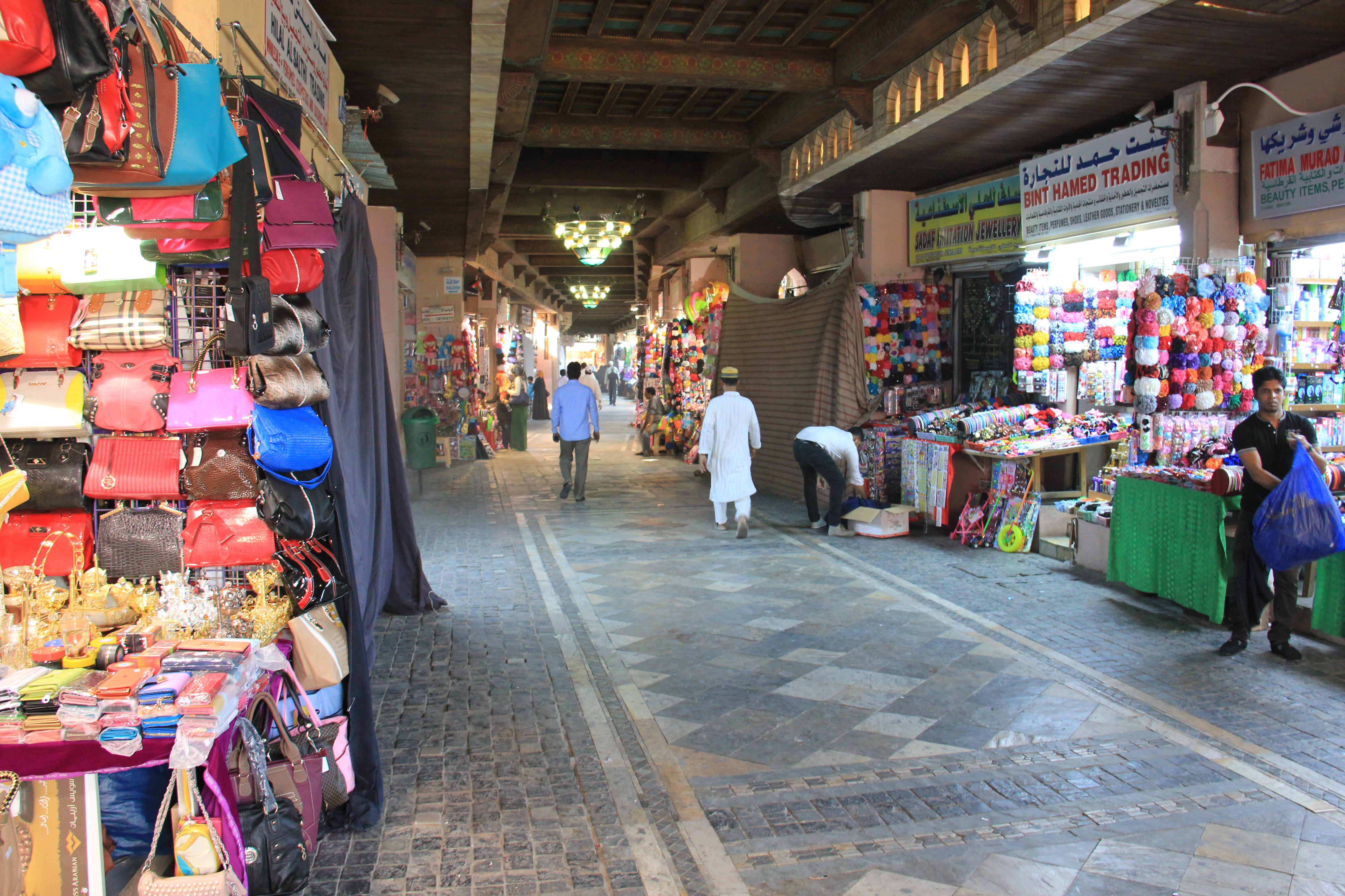 Muttrah | Arabian Tales - An Expats Journey